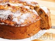 Пухкав козуначен кейк / кекс / сладкиш с прясно мляко, локум, стафиди и орехи (с мая)